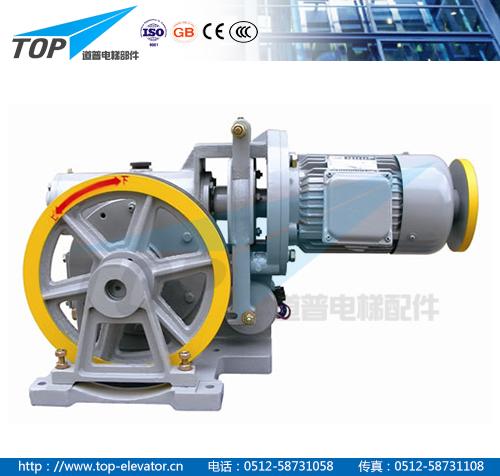 traction machine